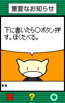 HBV0006.png