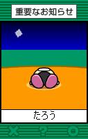 HBV0017.png