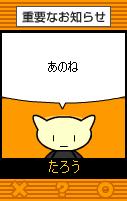 HBV0086.png