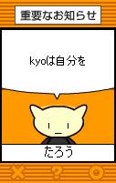 HBV0116.png