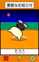 HBV0167.png