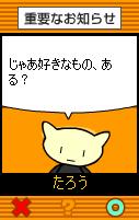 HBV0171.png