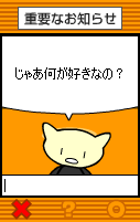 HBV0184.png
