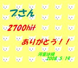habo2700.PNG