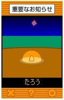 20080425-6.JPG