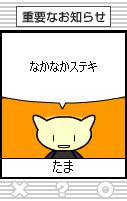HBP0163.png
