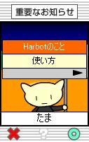 HBV0002.png