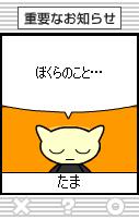 HBV0007.png