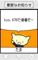 HBV0014.png