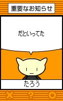 HBV0132.png